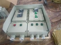BXX51-4/63A防爆动力检修箱