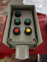 壶关县BZC51-A2启停按钮防爆操作柱