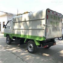 高档小区电动挂桶自装卸垃圾车