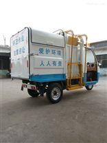 纯电动3方侧挂桶式垃圾车