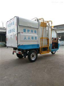 挂桶式环卫垃圾车