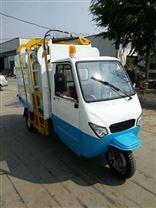 小型电动三轮卸式挂桶垃圾车