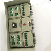 BXX51-8K防爆检修电源箱