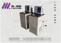 程序控溫低溫恒溫槽CYDC-1020高低溫可選