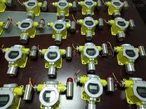 傳感器帶聲光報警 固定式氫氣氣體探測器
