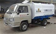 东风天锦12方-厂家直销定制东风天锦12方挂桶式垃圾车