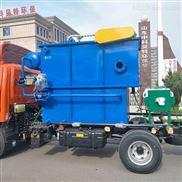 豆制品废水处理设备推荐中科贝特溶气气浮机