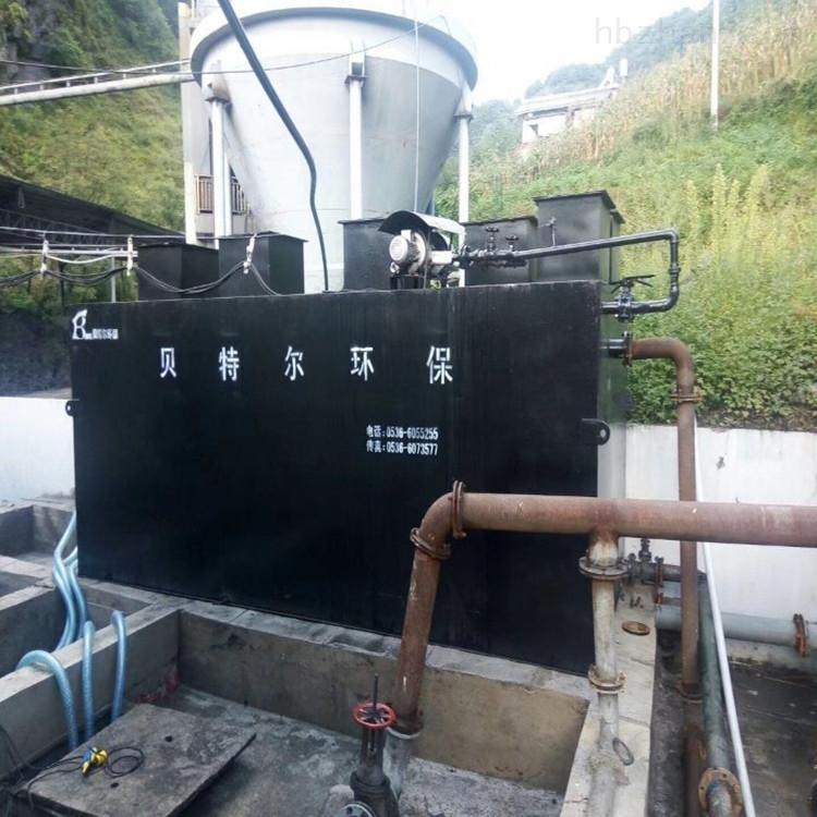 销售地埋式一体化污水处理设备
