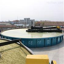 工业污水处理装置 高效节能浅层气浮机 去除悬浮物除藻降浊