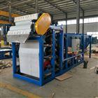 供应建筑污泥处理设备 泥浆污泥脱水机 带式压滤机脱水设备