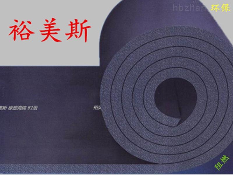 1公分—3公分厚裕美斯B1级橡塑保温棉板管价格生产厂家
