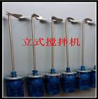 廠家直銷 配MC-800升攪拌桶攪拌機
