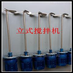 厂家批发加药搅拌机1.1KW/1.5千瓦