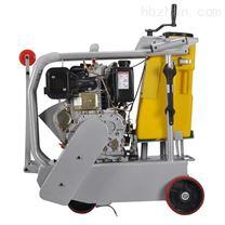 电启动柴油马路切割机现货