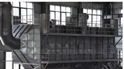 催化燃烧废气处理设备--工业有机废气治理
