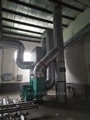 工业废气处理莱芜网带炉油烟净化设备厂价直销