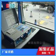 贵州40吨便携式汽车动态轴重仪(精品)售后