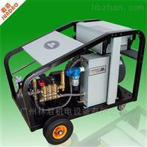 供应化工厂冷凝器高压清洗机厂家
