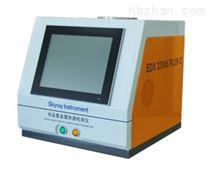 EDX3200S PLUS  能量色散X熒光光譜儀