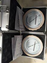 高原空盒气压表用在什么地方