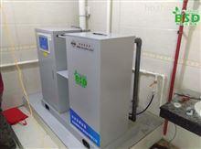 BSD-SYS临汾有机实验室废水处理设备达标率高