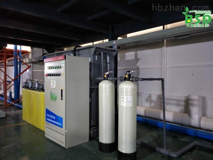 榆林学校实验室废水处理设备无二次污染