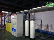 BSD化验室废水处理设备