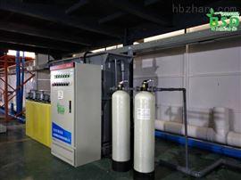 BSD-SYS黄冈检测机构实验室污水处理设备安装调试