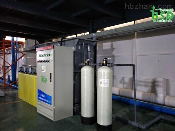 承德有机实验室污水处理设备订购