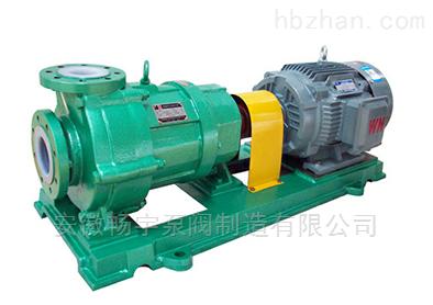 CQB型氟塑料磁力泵