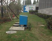 包頭2m3/h地埋式生活污水處理設備