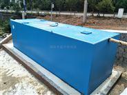 凯里地埋式一体化污水处理设备