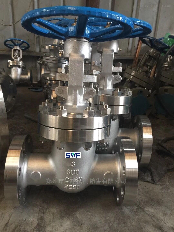 不銹鋼高壓閘閥