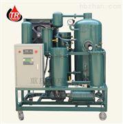 润滑油脱水滤油机   涡轮机油破乳净油设备