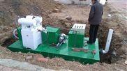 50吨工厂污水处理设备方案