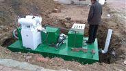 淮北地埋式污水处理设备在线咨询