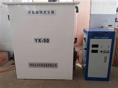 电化法二氧化氯发生器厂家
