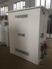 大小型二氧化氯发生器