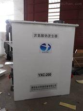 智能二氧化氯投加器厂家