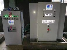 全自动二氧化氯发生器厂家