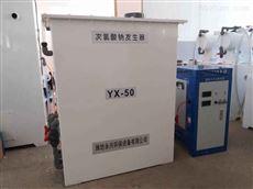 复合型二氧化氯发生器厂家