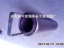 德国BOLL波勒不锈钢滤芯1938647