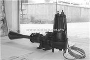 移动式安装QSB1.5 新型射流曝气器