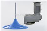 污水混合双曲面搅拌机GSJ-500-0.75 立轴式