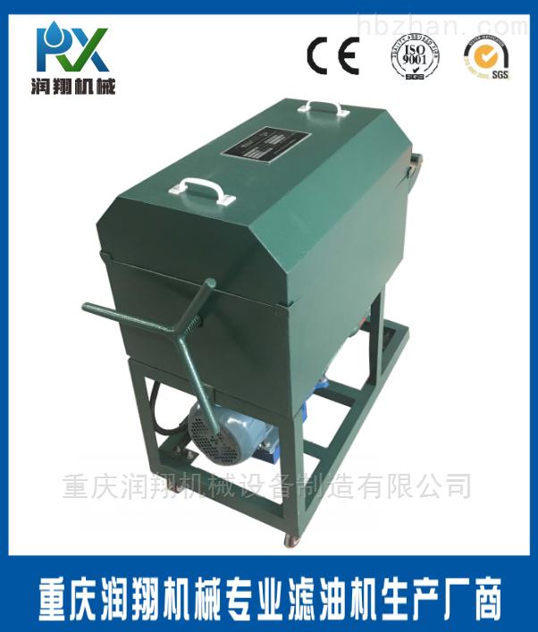 柴油过滤杂质,板框式滤油机