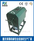 防爆型柴油板框壓力式濾油機/過濾機