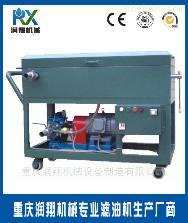 福建柴油滤油机