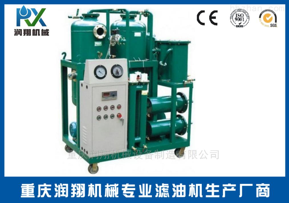 变压器油真空滤油机厂家