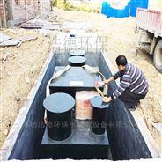 锦州市养鸡厂污水处理一体化地埋式设备