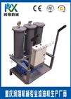 防鏽油過濾水分設備